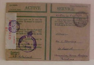 PALESTINE  GREEN  FROM EGYPT 14 in 1944 B/S EGYPT 48 BAPO 4