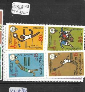 KUWAIT (P1203BB) OLYMPICS SG 833A-9A  MNH