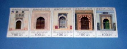 Libya - 1273, MNH Strip of 5, Set. Mosque Doors. SCV -$10.00