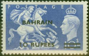 Bahrain 1949 10R on 10s Ultramarine SG60a V.F MNH
