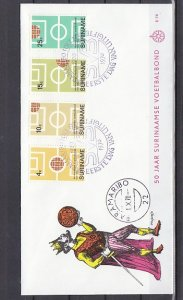 Suriname, Scott cat. 378-381. Soccer Association issue. First day Cover. ^