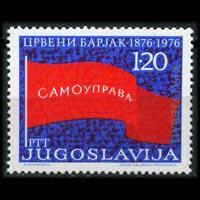 YUGOSLAVIA 1975 - Scott# 1286 Flag Set of 1 NH
