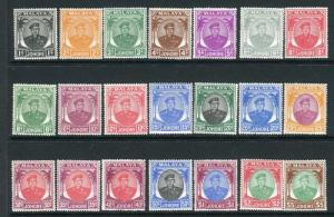JOHORE-1949-55  A lightly mounted mint set to $5 Sg 133-147