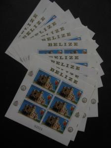 BELIZE : 1983. Scott #666 Pope's Visit. 60x in Full, Numbered Shtlets. Cat $375.