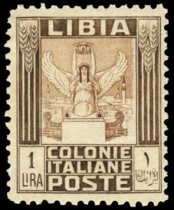 Libya #58a MNH CV$875.00