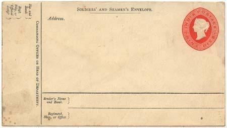 India - Scarce 9 Pies QV Soldiers & Seamen's Envelope