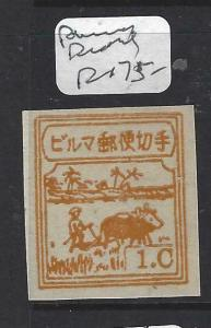 BURMA JAPANESE OCCUPATION  (P0805B)  COW  1C IMPERF PROOF  MNG