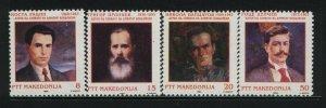 Macedonia MNH Sc 25-28 Famous Revolutionaries