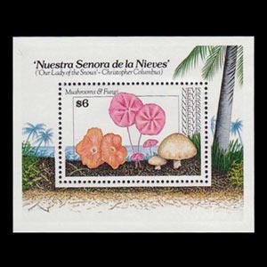 NEVIS 1992 - Scott# 700 S/S Mushroom NH