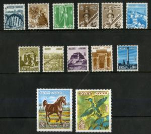 EGYPT 1056-1067 MISSING 1062a SCV $24.40 BIN $12.50 PLACES, ANIMALS, ART