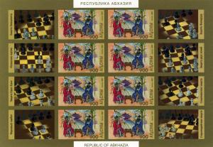 Abkhazia (Georgia) 1997 Chess History Sheet (8)+label Imperforated mnh.vf