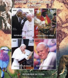 Chad 2012 POPE JOHN PAUL II IN AFRICA Sheet Perforated Mint (NH)