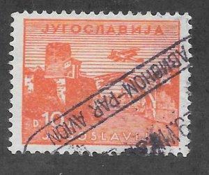 Yugoslavia Scott #C5 Used 10d Bi-plane/Bridge Moster Air Mail  2017 CV $4.25