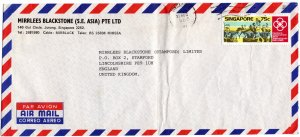 Singapore 1985 Cover with Anniv. Of Peoples Assn. 75c (see descr.)