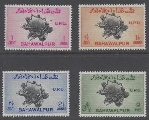 Pakistan-Bahawalpur 1949 #26-29 UPU Movement Mint NH