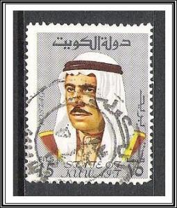 Kuwait #464 Sheik Sabah Used