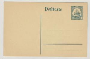 South West Africa Germany 5pf Unused Postal Stationery Card J5367