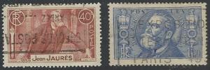 France #313-314 Used Full Set of 2 (U13)