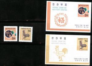 Korea Scott 628-9 MNH** 1968 stamps & mini-sheet set CV$33