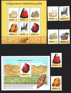 Kyrgyzstan. 1994. ml37-42, bl5. Minerals, geology. MNH.