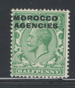 Great Britain Offices Morocco 1935 Overprint 1/2 Scott # 230 MH NG