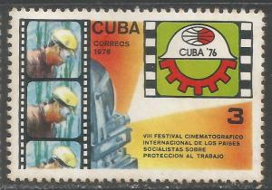 CUBA 2093 MNH TONING P205-3