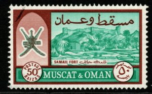 MUSCAT & OMAN SG101a 1966 40h BLUE-GREEN & BROWN FINE USED