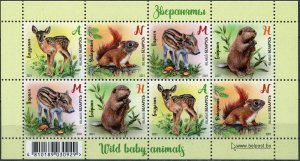 Belarus 2021. Baby animals (MNH OG) Miniature Sheet