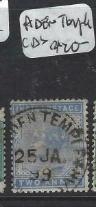 ADEN INDIA USED IN FORERUNNERS  (PP2604B)  2A QV  ADEN  TEMPLE  CDS  VFU
