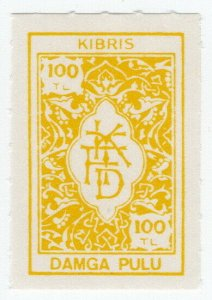 (I.B) Cyprus (Turkish Zone) Revenue : Duty Stamp 100TL