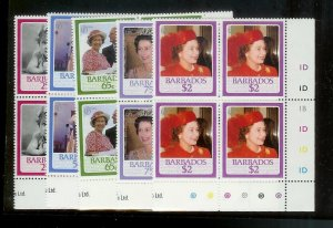 BARBADOS Sc#675-679 Complete Mint Never Hinged PLATE BLOCK Set