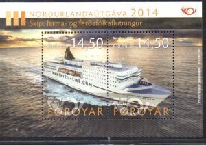 Faroe Islands Sc 618 2014  Ferry Norrona stamp sheet mint NH