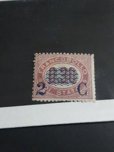1878 italy gov. service stamp surcgarged,mint,unused