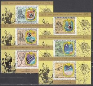 Central Africa, Scott cat. 333-336, C191-192. Centenary of Progress s/sheets