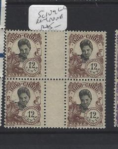 INDO CHINA (P2112B)  SC 109     GUTTER BL OF 4       MNH