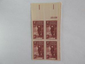 U. S. #1064  Plate Block  Mint  OG  NH