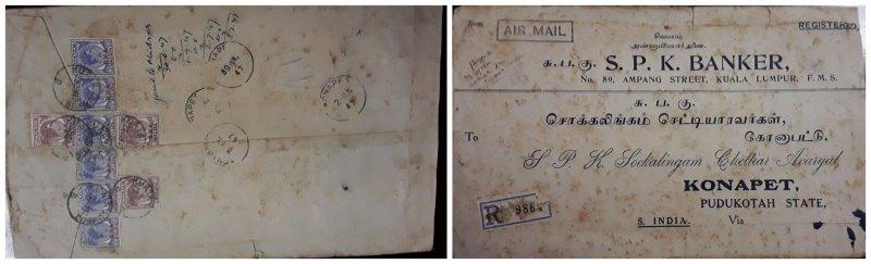 O) 1947 MALAYA, KING GEORGE VI - WORLD WAR II - BRITISH MILITARY ADMINISTRATION