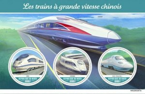 Niger - 2020 Chinese Speed Trains - 3 Stamp Sheet - NIG200207a