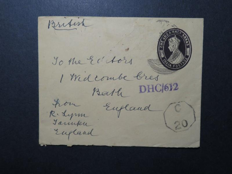 India WWII Censored 1.5 Anna Stationery Cover to England /Stamp Removed - Z11683