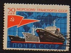 Ships, 50 years of maritime transport, 1974, USSR, (1492-Т)