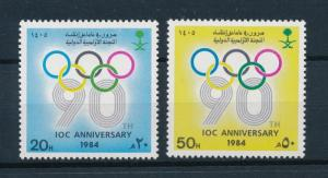 [96411] Saudi Arabia 1984 Olympic Games IOC Anniversary  MNH