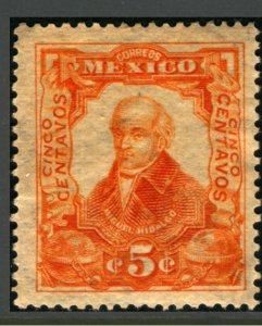 MEXICO 314, 5¢ INDEPENDENCE CENTENNIAL 1910 COMMEM. MINT, NH. VF.