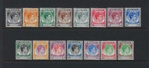 SINGAPORE SCOTT #1-20 1948 GEORGE VI DEFINITIVES- PERF 14- MINT LH/NH.