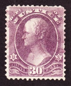 US O33 30c Justice Department Official Used Purple Target Fancy Cancel SCV $360