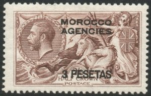MOROCCO AGENCIES-1926 3p on 2/6 Chocolate-Brown Sg 142 LMM V46453