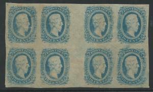 CSA Scott #11 Mint OG NH Gutter Block of 8 Confederate Stamps VF
