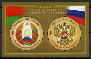 Belarus Coat of Arms Stamps 2019 MNH Union State Treaty National Emblems 2v M/S