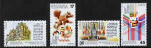 Spain 2463-6 MNH Map, Flags, Admission to European Economic Community