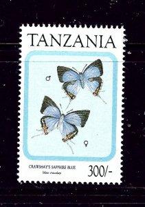 Tanzania 734 MNH 1991 Butterflies