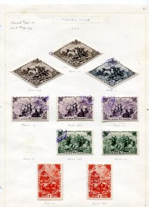 Tannu Tuva  1936 Accumulation perf  varieties on page Used 15 stamps 7911